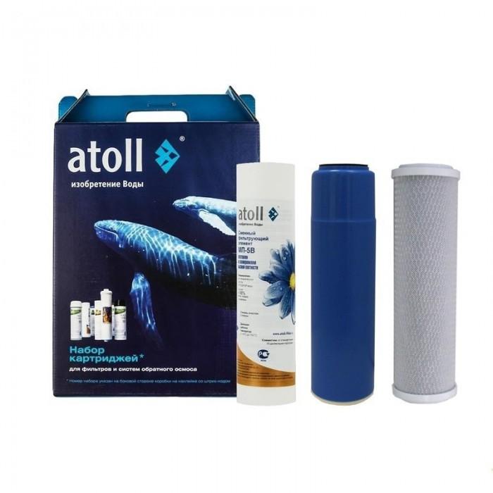 Набор из трех предфильтров Atoll 203 Эко  (усиленный от хлора)