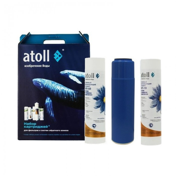 Набор из трех предфильтров Atoll 202 Эко  для системы обратного осмоса
