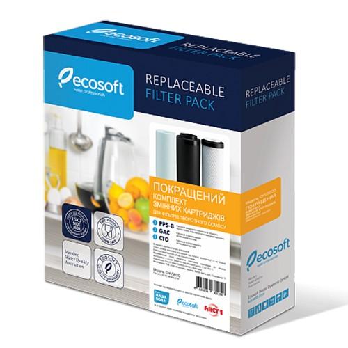 Улучшенный набор картриджей Ecosoft CHV3ECO для тройных фильтров ( для осмоса )