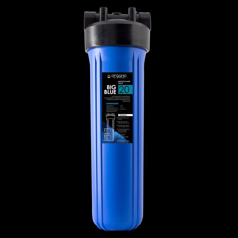 Фильтр Organic Big Blue 20